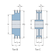 Звездочки 12B-3 с коническим отверстием шаг 19,05 мм со ступицей PHS 12B-3TB45