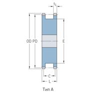 Звездочки 40-2 ANSI с черновым отверстием шаг 12,7 мм со ступицей PHS 40-1DSA20