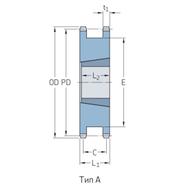 Звездочки 40-2 шаг 12,7 мм со ступицей PHS 40-1DSTBH20