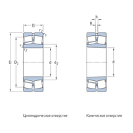Сферический роликоподшипник для вибромашин, с  коническим отверстием 22316 EKJA/VA405