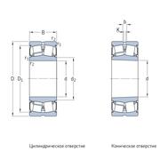 Сферический роликоподшипник с цилиндрическим отверстием, с уплотнениями 23022-2CS